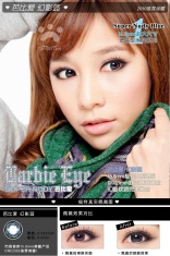 Barbie-Eye-blue-