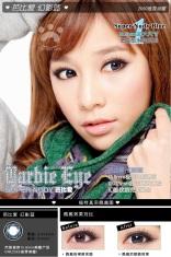 Barbie-Eye-blue-