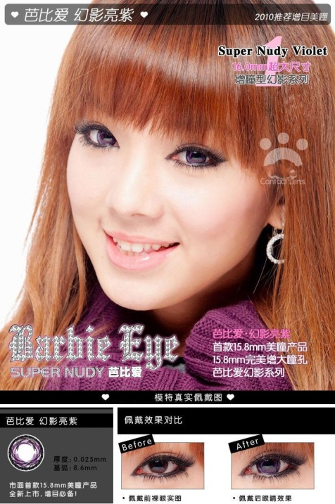 Barbie-Eye-Violet-