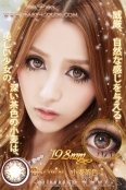 summer-doll-brown2-pamfleat