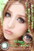 summer-doll-green5-pamfleat