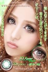 summer-doll-green5-pamfleat