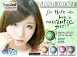 diva-softlens-queen-green