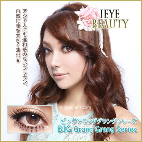 geo-softlens-big-grang-grang-brown-choco-model