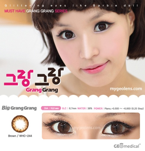 geo-softlens-big-grang-grang-brown-choco