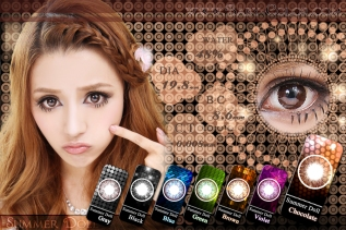 soflens-summer-doll-baby-color-choco-softlens