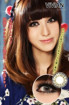 softlens-vivian-peneaple-gray