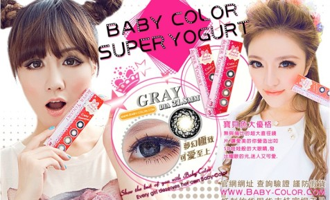 baby-color-flyer-post1