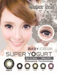 softlens-baby-color-super-yogurt-gray5