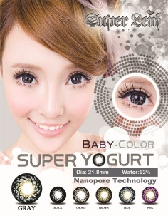 softlens-baby-color-super-yogurt-gray5
