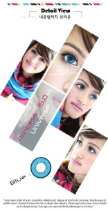 1estin-princess-universe-blue-softlens