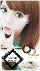 monna1-softlens-super-yogurt-brown