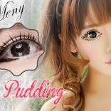 flyer-eyemeny-pudding-black