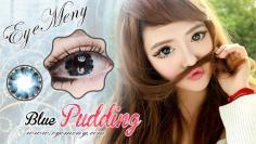 flyer-eyemeny-pudding-blue