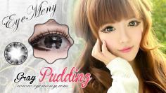 flyer-eyemeny-pudding-grey
