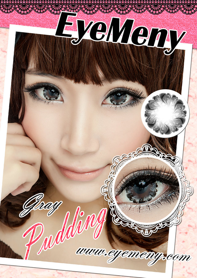softlens eyemeny pudding grey