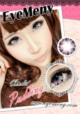 softlens-eyemeny-pudding-violet