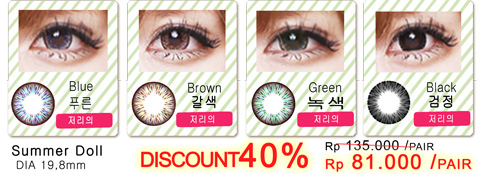 banner-sale-summer-doll-softlens