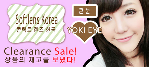 banner-clearance-sale-yoki-eye