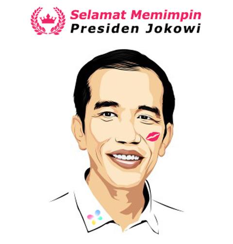 presiden-jokowi-mygeolens