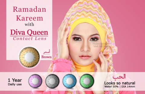 softlens-ramadhan-diva-queen-brown