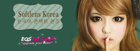 banner-eos-softlens-bb-color-sbk-s101