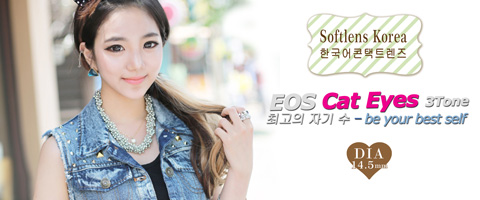 banner-eos-softlens-cats-eyes-3tone