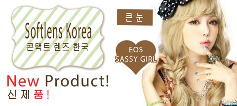 banner-eos-softlens-sassy-girl-215