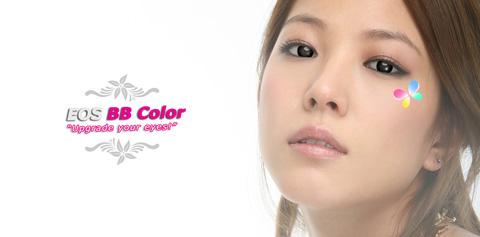 gambar-eos-softlens-bb-color-sbk1