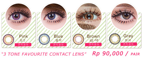 katalog-eos-softlens-cats-eyes