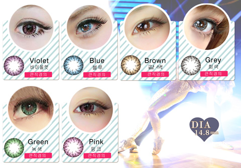 katalog-eos-softlens-crystal-korea