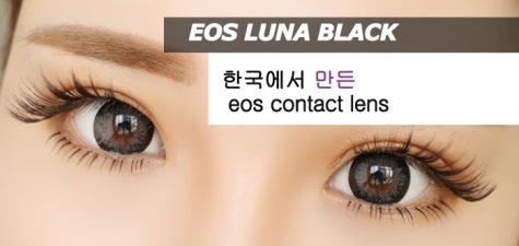 eos-luna-black4