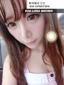 eos-luna-brown-2