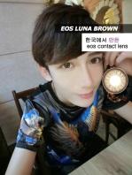 eos-luna-brown
