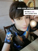 eos-luna-brown