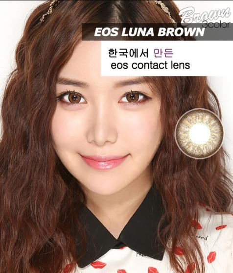 eos-luna-brwon