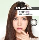 eosluna-grey