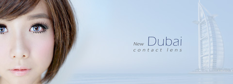 banner-new-dubai-3tone-softlens