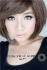 dubai 3tone gray 2