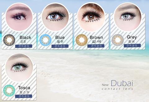 katalog-new-dubai-3tone-softlens
