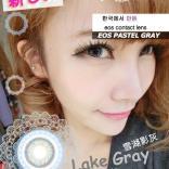 eos-pastel-softlens-grey-tipe-2