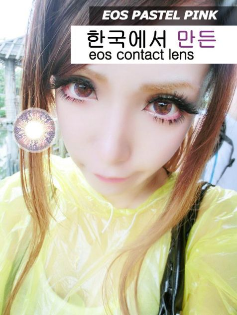 eos-pastel-softlens-pink