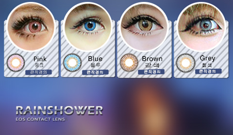 katalog-eos-softlens-rainshower