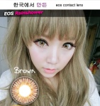 model-eos-softlens-rainshower-brown3