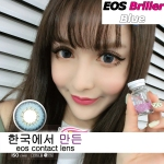 EOS BRILLER BLUE2