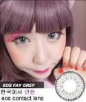 eos-fay-grey
