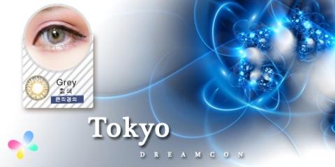 catalog-tokyo