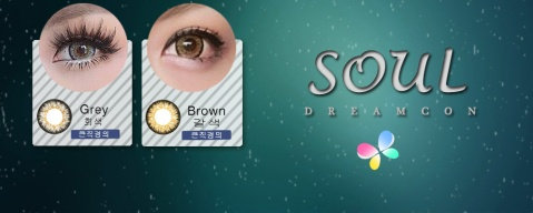 catalog-dreamcon-soul