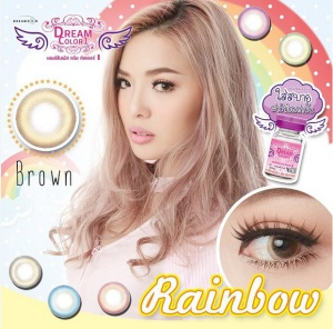 dreamcon-rainbow-brown
