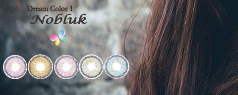 produk baru dreamcolor1 nobluk